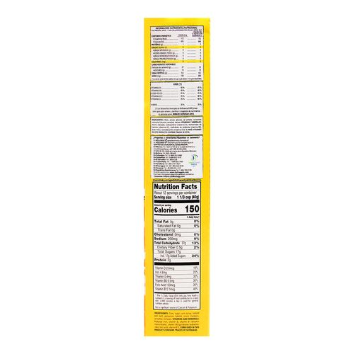 Cereal-Kelloggs-Corn-Pops-490G---Kelloggs